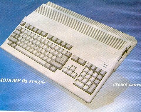 Amiga 500
