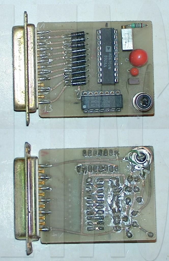1st Sound Sampler