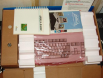 Amiga 500 NOS(New Old Stock) - 6/03 pic#3