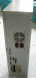 ATEO A4000 Tower 2/3