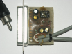 Unknown VideoBackup hardware