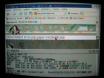 A600 RemoteDesktop