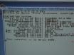 4000T which Amiga screen