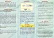 Amitek floppy manual part 1