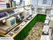 Computer museum #1