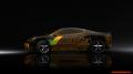 Amiga Car Dream (Ambar)