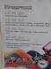 Retro Computershow Lorsch, Germany 29.09.2012